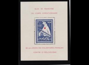 Frankreich: Block I/I, postfrisch, **, Attest Krischke