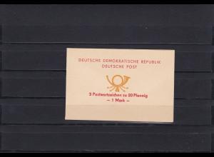 DDR: Markenheftchen1971: 5x MiNr. 1775, Top Erhaltung SMHD2a