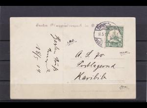 DSWA: 1. Flugpost: Bildpostkarte 1914, Erster Flugversuch, SUPER SELTEN !!!