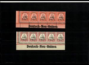 Deutsch-Neu-Guinea, Eckrand 2x mit Inschrift, 5er Streifen
