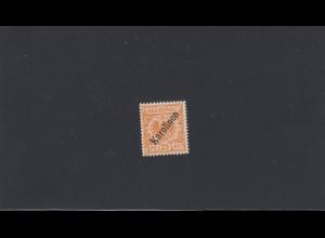 Karolinen: MiNr. 5 I, postfrisch, BPP Attest