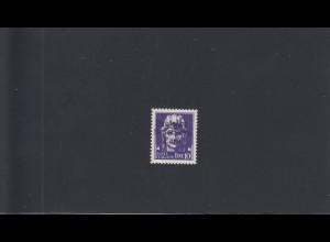 Zara: MiNr. 16, Type I, postfrisch