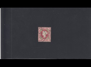 Helgoland: MiNr. 7a, gestempelt, BPP Signatur