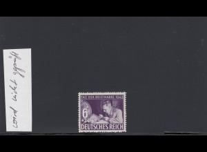Deutsches Reich: MiNr. 811 I, postfrisch