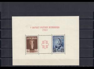 Serbien: MiNr. Block 3 II, postfrisch