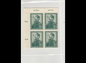 DDR: MiNr. 286-288, postfrisch, Eckrand- Viererblock