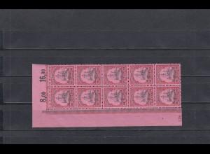 DSWA: MiNr. 19, Eckrand 10er Block mit Plattennummer 128, postfrisch, BPP Attest