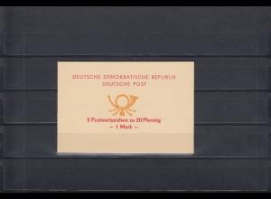 DDR: Markenheftchen SMHD 2a, postfrisch, Sondermarken