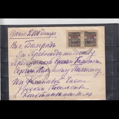Russisches Gebiet - Wertbrief 1921 - Russia