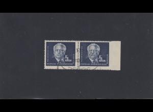 DDR: MiNr. 255 Ur, gestempelt im waagr. Paar, rechts ungezähnt