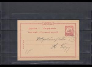 DSWA 1912: Späte Stempel-Verwendung Windhuk an Postzeitungsstelle Leipzig