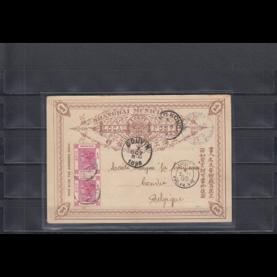 Kiautschou China 1895: Lokalpost Shanghai - Hongkong nach Belgien