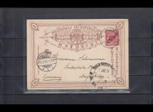 Kiautschou China 1899: Lokalpost Shanghai - Kiangyin nach Magdeburg