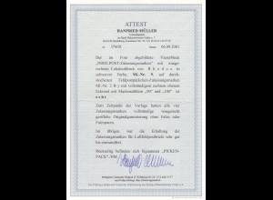 Feldpost Inselpost Rhodos: MiNr. 9, Viererblock Eckrand, BPP Attest