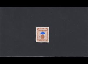 Deutsches Reich: Dienst 163y, postfrisch, BPP Signatur
