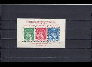 Berlin: Block 1 II, postfrisch, BPP Signatur