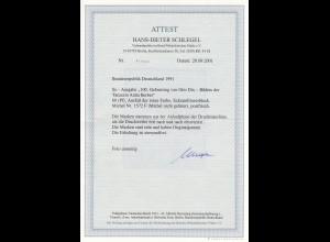 Bund: MiNr. 1572 F, Eckrand Vierblock, postfrisch, ohne rote Farbe, BPP Attest