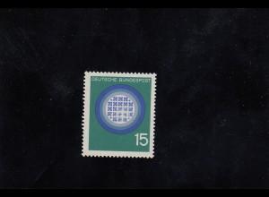 Bund: MiNr. 441F, postfrisch, doppelt geprüft BPP