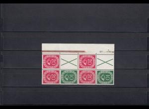 Bund: MiNr. S8, postfrisch