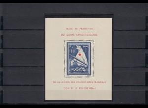 Dt. Besetzung Frankreich: Block I, postfrisch, **, Krischke, BPP Signatur