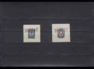 Besetzung I. WK: Dorpat auf Briefstück