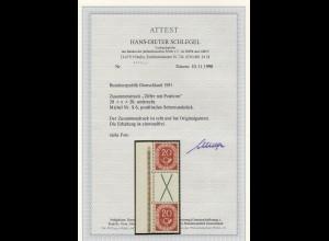 Bund: MiNr. S6, postfrisches Seitenrandstück Posthorn, BPP Attest