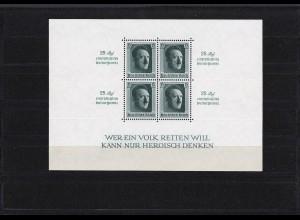 Deutsches Reich: Block 9, postfrisch, BPP Befund