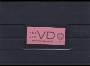 DDR: MiNr. D2, Vertrauliche Dienstsache, postfrisch
