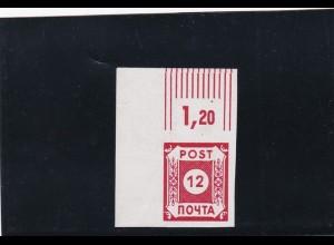 SBZ: MiNr. 41, postfrisch in Ölfarbe, Bogenecke
