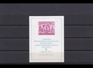 DDR: Block 10 XII z, postfrisch, geripptes Papier