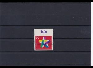Bund: MiNr. 582, postfrisch, Verzähnung