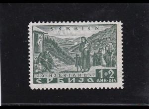 Serbien: MiNr. 47 II, postfrisch, Abart