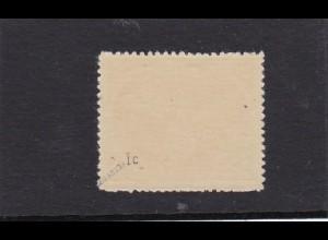 Feldpost/Inselpost: MiNr. 10 Bc I/2, BPP Signatur, Falz
