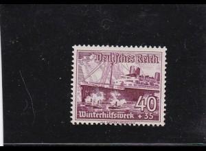 Deutsches Reich: MiNr. 659 x, postfrisch, BPP Attest