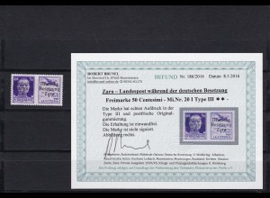 Zara: MiNr. 20 I, Type III, **