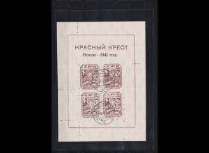 Russland: Pleskau, MiNr. 1 PX, gestempelt, SELTEN