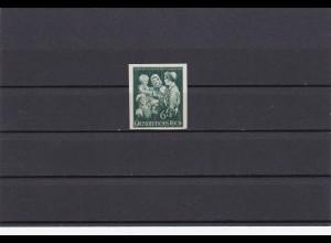 Deutsches Reich: MiNr. 870U, kl. Haftstelle, sonst **, BPP tiefe Signaturen
