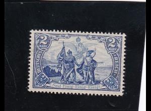 Deutsches Reich: MiNr. 82 B,*, BPP Attest