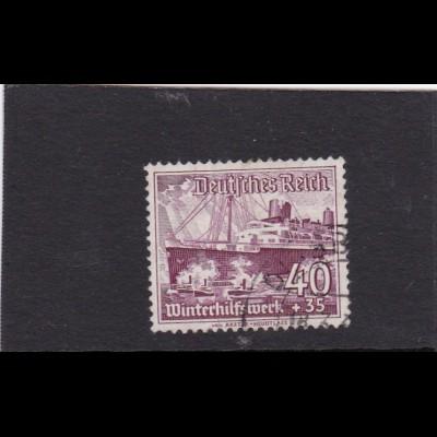 Deutsches Reich: MiNr. 659x, gestempelt, BPP Signatur