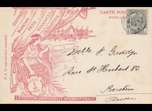 Belgien: 1905: Ansichtskarte: Exposition Universelle de Liege
