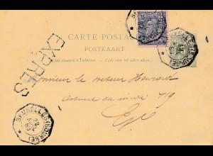Belgien: 1889: Ganzsache Bruxelles