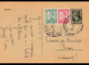 Bulgarien 1933: Ganzsache von Sofia nach Italien/Rom