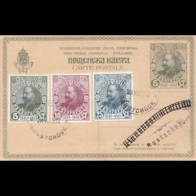Bulgarien 1912: Ganzsache als Ansichtskarte