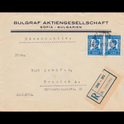 Bulgarien 1937: Sofia als Einschreiben nach Dresden