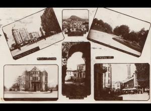 Bulgarien 1931: Ansichtskarte Plovdiv