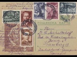 Bulgarien 1950: Ganzsache nach Deutschland
