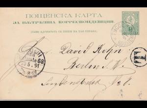Bulgarien 1891: Ganzsache Roustchouk nach Berlin