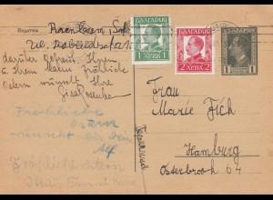 Bulgarien 1934: Ganzsache von einem Kind nach Hamburg an die Mutter