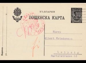 Bulgarien 1917: Ganzsache von Sofia nach Leipzig