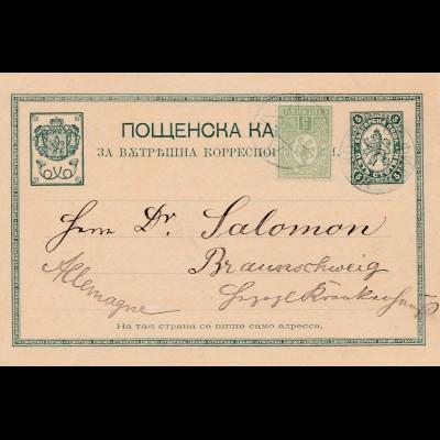 Bulgarien 1890: Ganzsache von Sofia nach Braunschweig